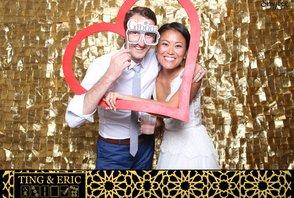 Ting & Eric (photos with design)